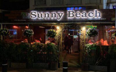 Ресторант Съни Бийч в Лондон наш партньор